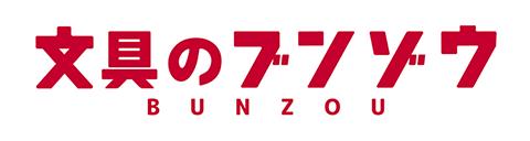 株式会社ブンゾウ