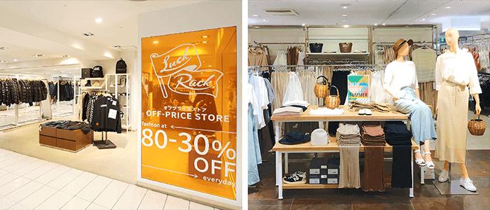 Off-Price Retailing